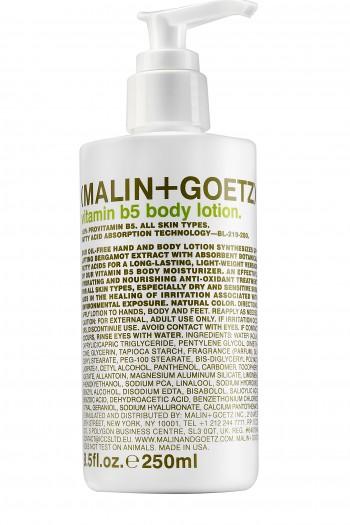 vitamin b5 body lotion 8.5oz (Hi)